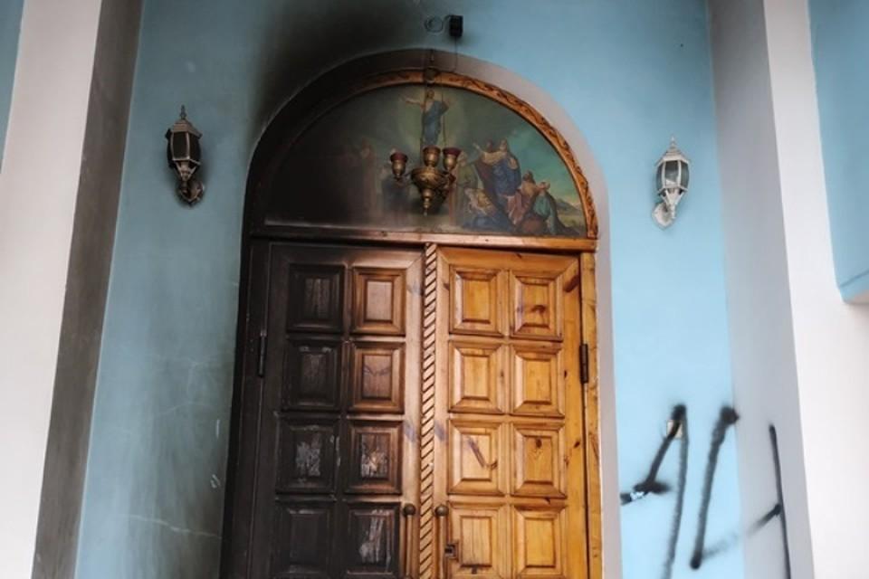 Фото: официальный сайт Криворожской епархии