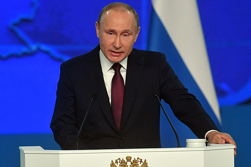 Владимир Путин анонсировал новую ракетную систему