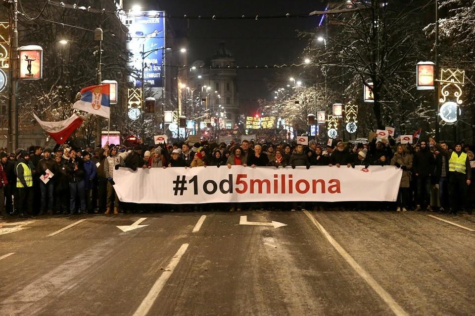 """Основным лозунгом акции протеста в Белграде стала фраза """"Один из пяти миллионов"""""""