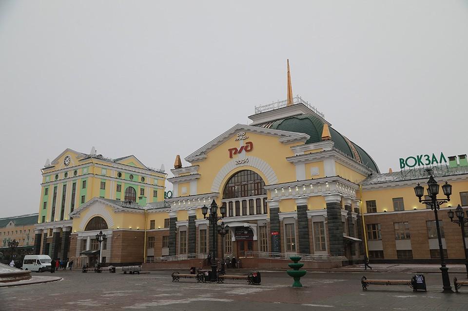 Железнодорожный вокзал Красноярска