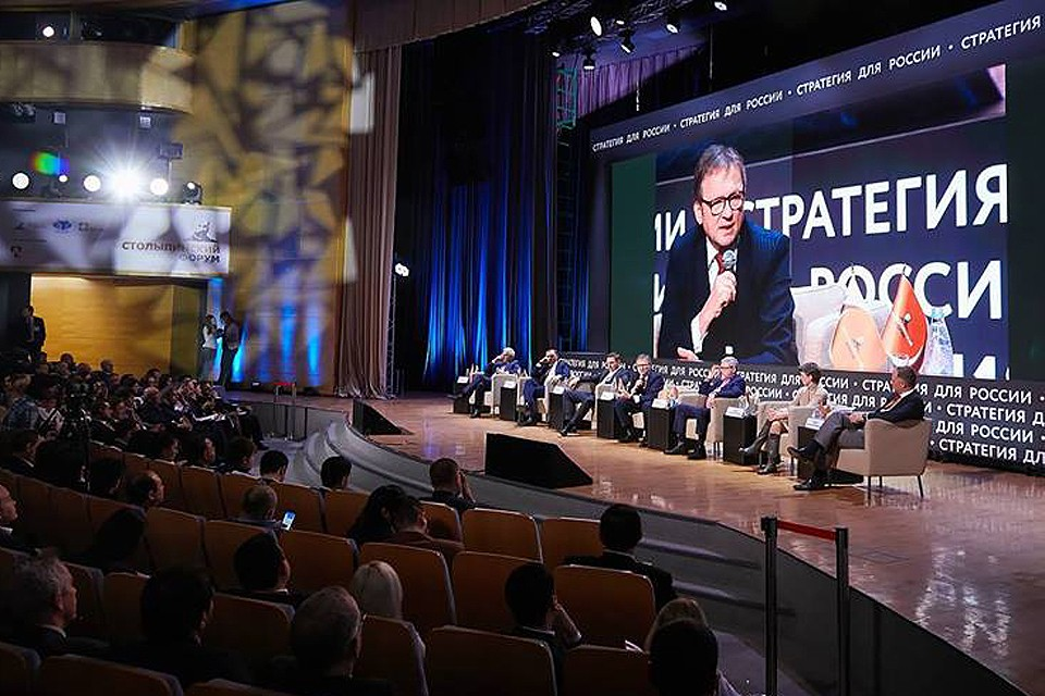 Второй Столыпинский форум пройдет 25 - 26 марта в Москве.