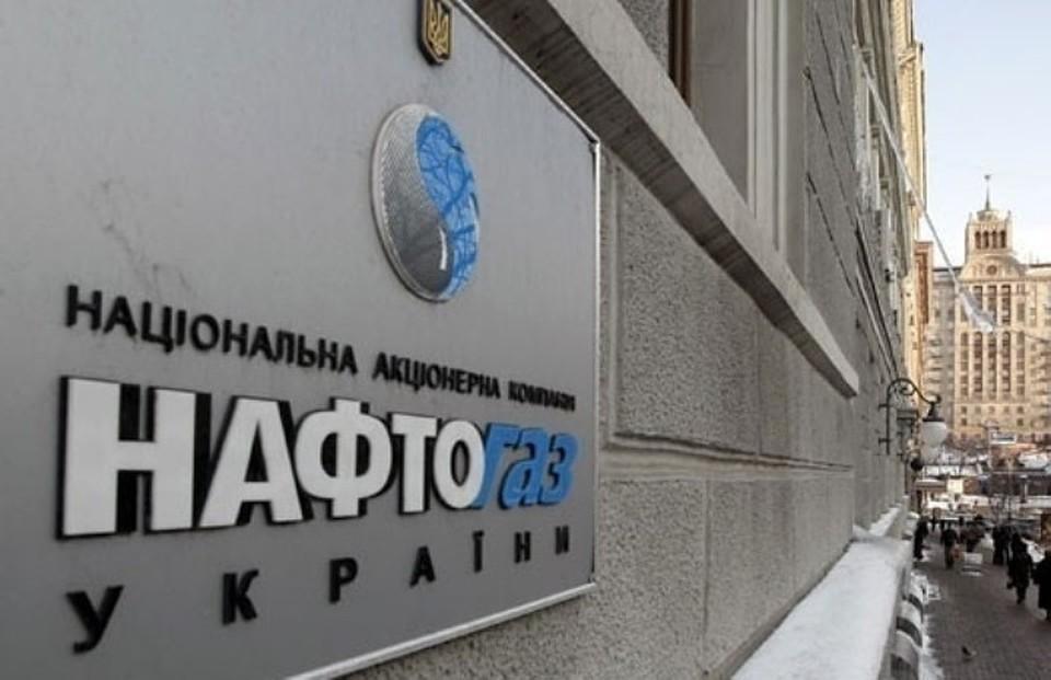 """В """"Нафтогазе"""" заявили о выигранном в Гааге иске по активам в Крыму. Фото: пресс-служба НАК """"Нафтогаз Украины"""""""