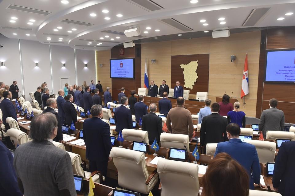 фото: пресс-служба правительства Пермского края