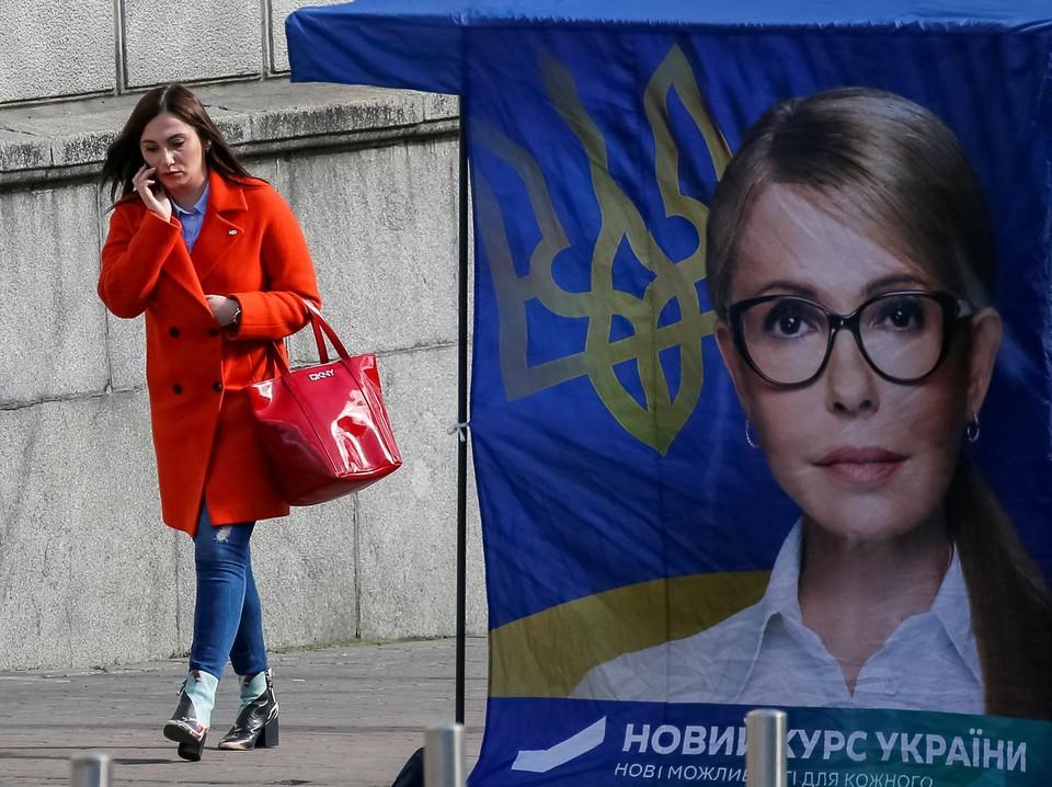 Фотография кандидата в президенты Украины Юлии Тимошенко в центре Киева
