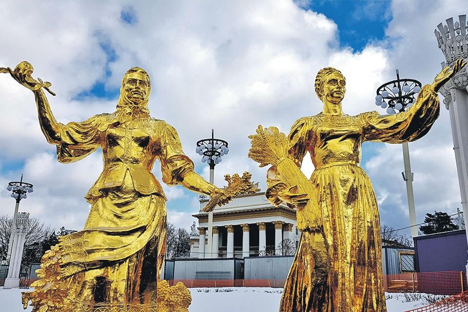 Самым довольным жизнью из бывших республик СССР оказался Узбекистан, самой несчастной - Украина.