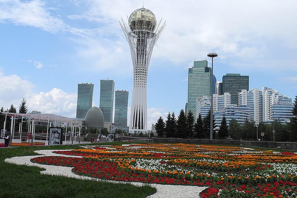 картинки столица казахстана смыва