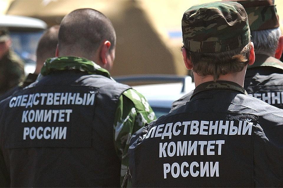 СК возбудил уголовное дело после получения информации о тайных тюрьмах на Украине