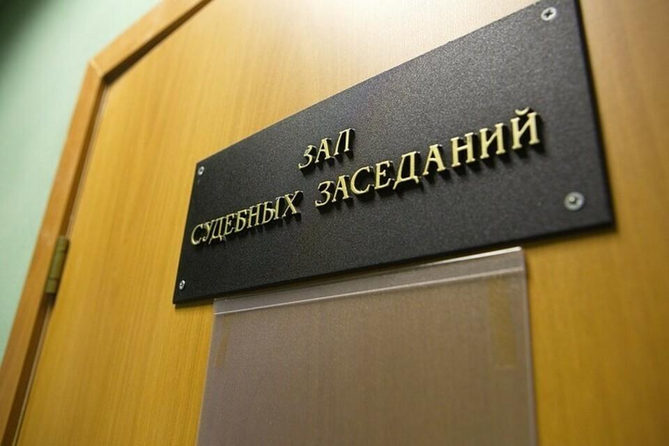 В Сочи перед судом предстанет бывший директор МУП «Водоканал»