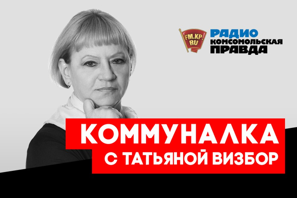 В гостях у Татьяны Визбор певица и музыкальный продюсер Максим