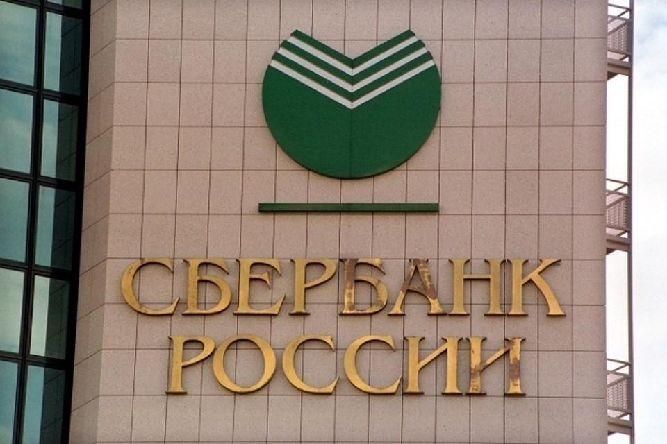 Сбербанк и Emirates NBD пересмотрели сумму сделки по Denizbank