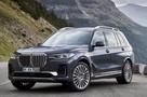 О такой всю жизнь мечтал: В Подмосковье угнали один из двух эксклюзивных внедорожников BMW