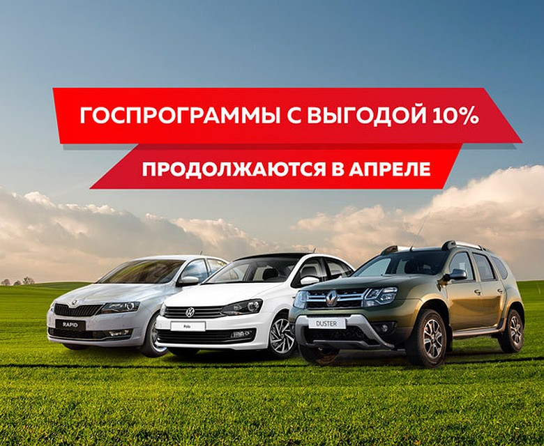 кредит на машину волгоград is there an 800 number for credit karma
