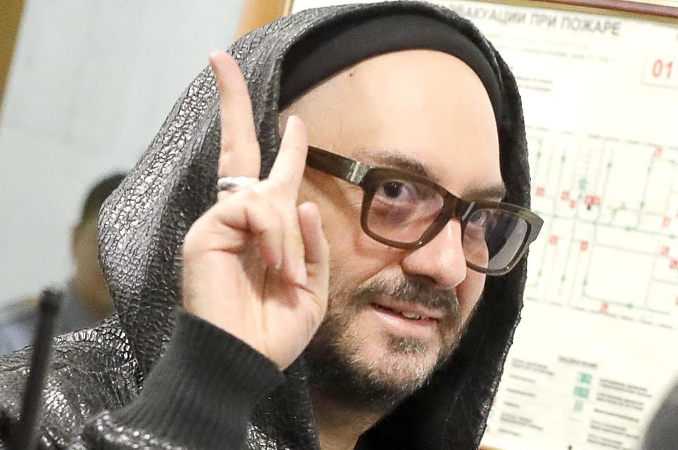Режиссер Кирилл Серебренников. Фото: Михаил Джапаридзе/ТАСС