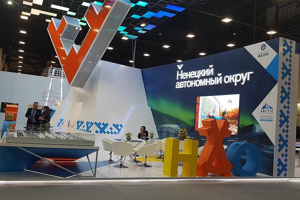 Сотрудничество в рамках совета Баренцева/Евроарктического региона ведут четыре страны - Россия, Швеция, Норвегия и Финляндия.