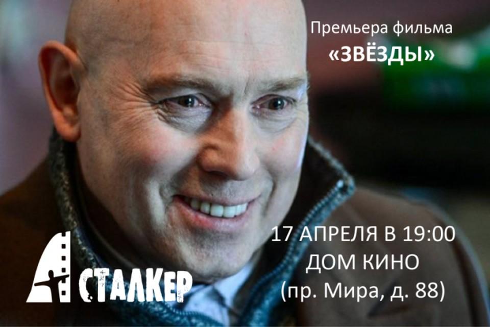 Фото предоставлено Фондом Михаила Прохорова.