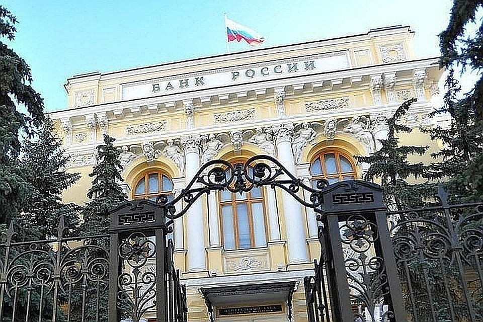 В Интернет попали данные о клиентах российских банков из черного списка ЦБ