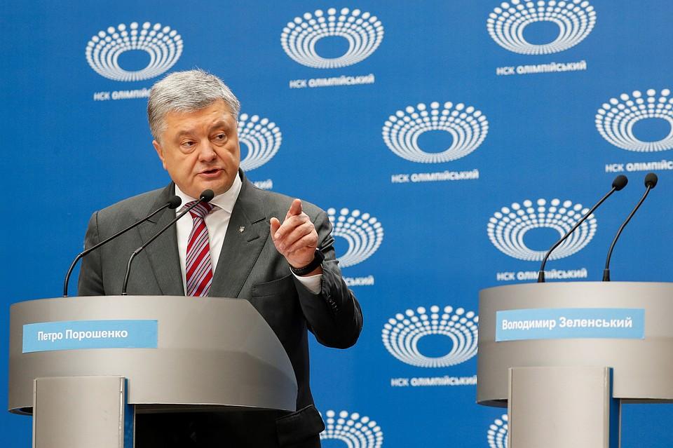 Порошенко намерен уважать выбор украинского народа, если президентом станет Зеленский
