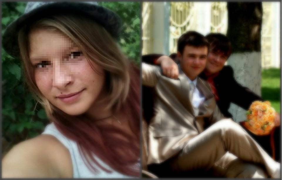 17-летняя Ксюша и 25-летний Юлий стали мужем и женой