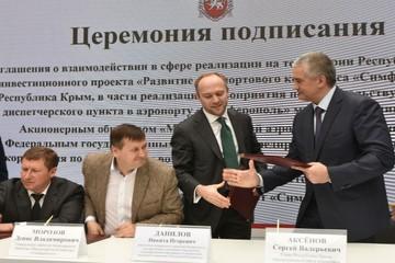 Итоги ЯМЭФ-2019: Какие новые заводы построят в Крыму