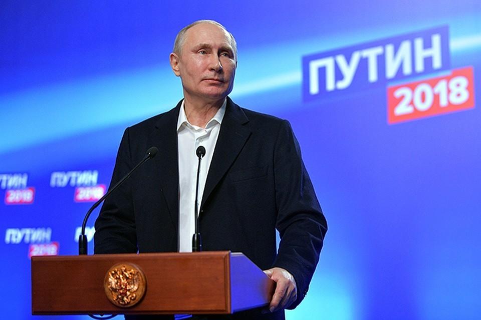 Путин и Ын проведут переговоры во Владивостоке 25 апреля
