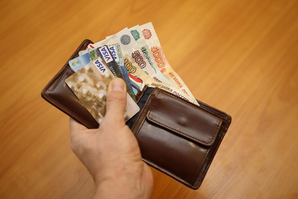 Кредит в казахстане без подтверждения доходов и заработной на пол года