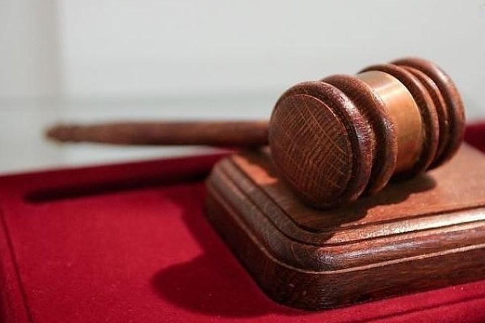 Суд впервые применил новую статью о неуважении к власти и оскорбление госсимволов