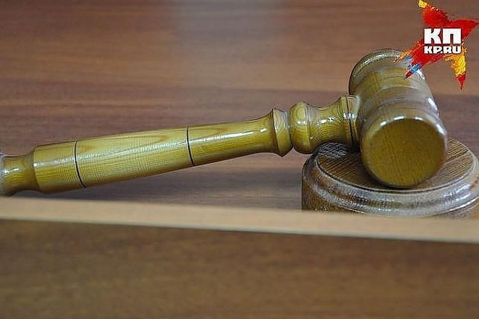 Суд установит меру пресечения