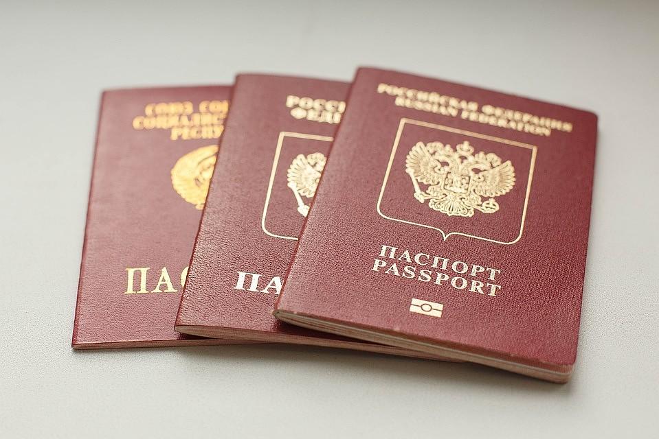 Картинки по запросу Российский паспорт