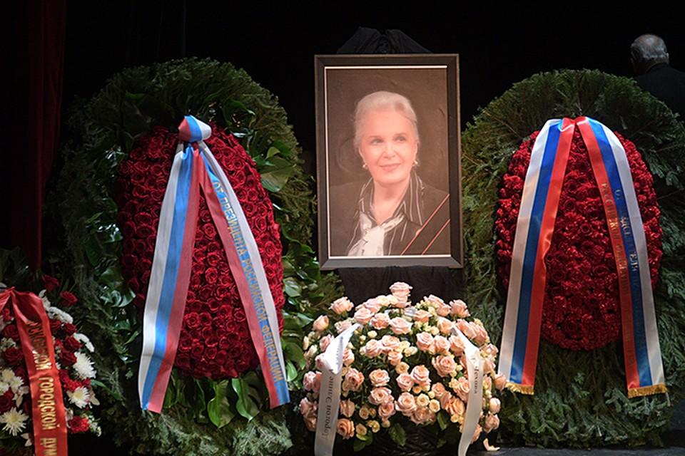 Прощание с Элиной Авраамовной пройдет в Малом театре, в котором она работала длительное время