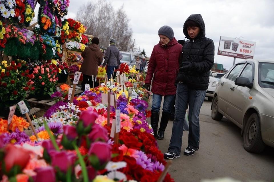 Дни памяти 2019: как будут ходить автобусы в Родительский день в Иркутске.