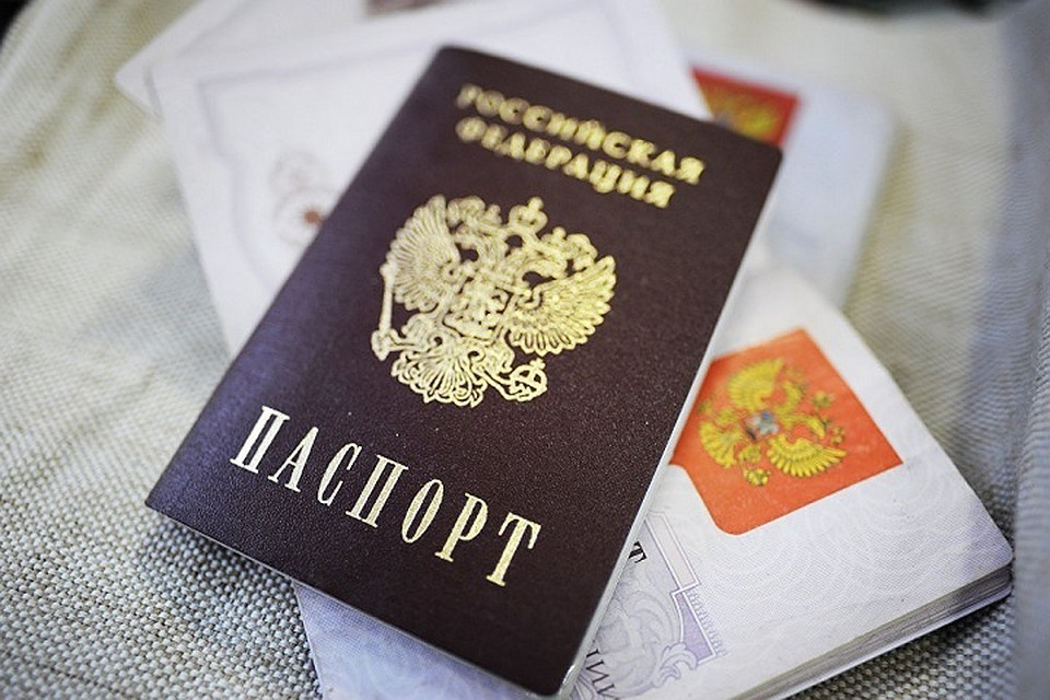 Процедура получения гражданства через родителей