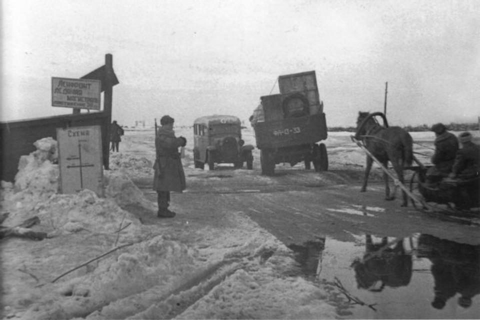 Для ленинградцев в годы войны Ладожское озеро стало последней надеждой. Фото: Пересъемка Анатолия АГРАФЕНИНА.