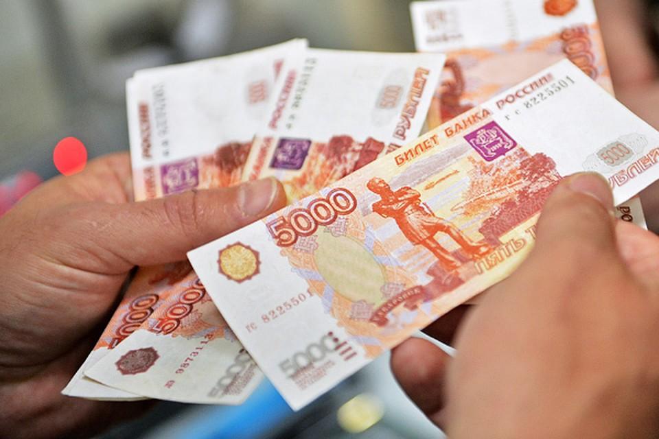 50 тысяч рублей в кредит на год