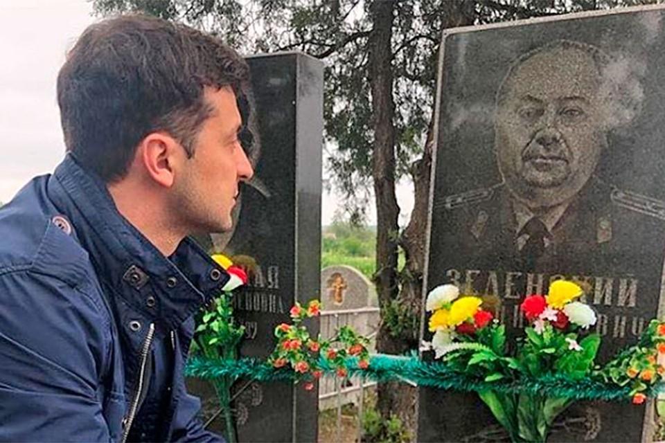 Избранный президент Украины Владимир Зеленский 9 мая посетил могилу деда-ветерана.