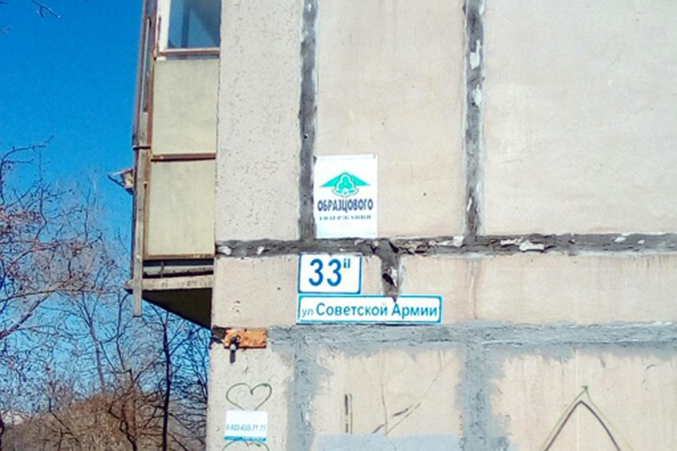 Спайс онлайн Челябинск Меф online Новотроицк