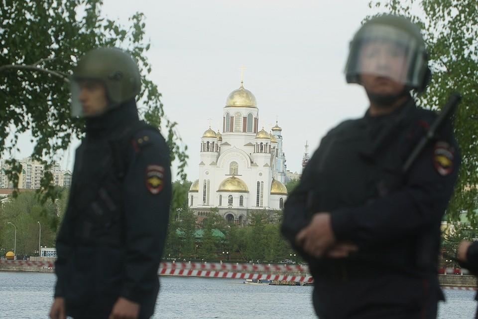 Во время противостояния в центре Екатеринбурге, 13 мая 2019 г.