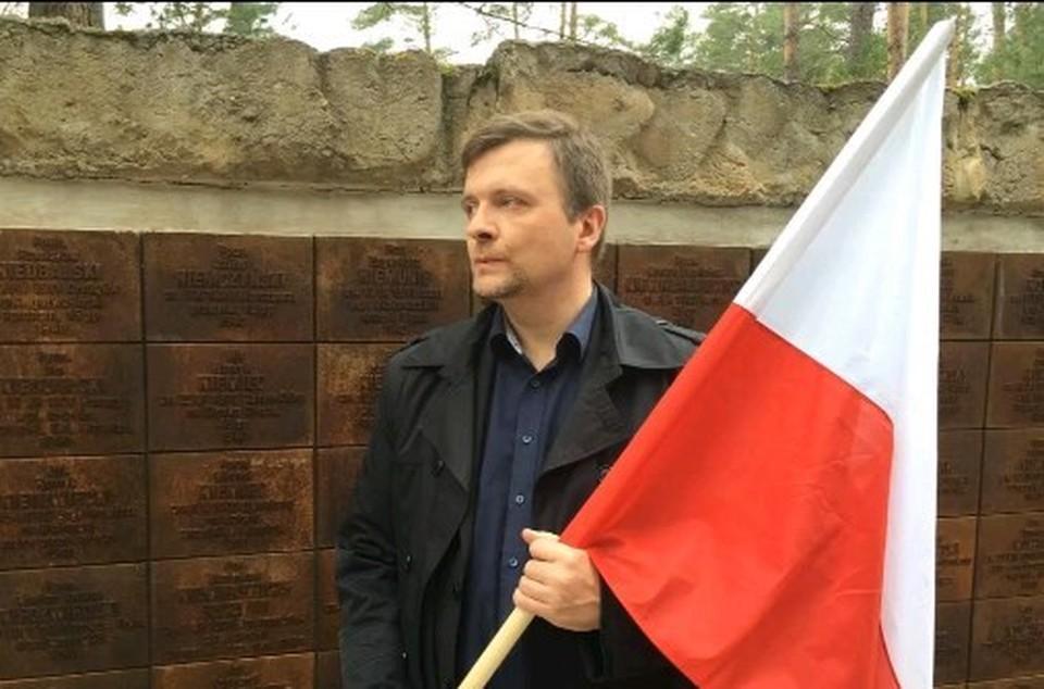 Матеуш Пискорский.