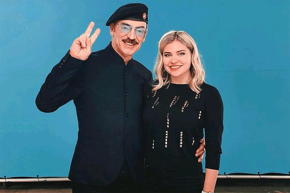 Екатерина Боярская с дедушкой.