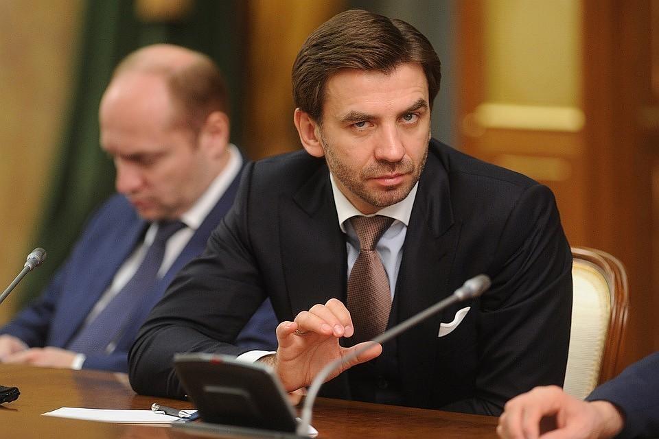 Михаил Абызов на заседании правительства, 2017 год.