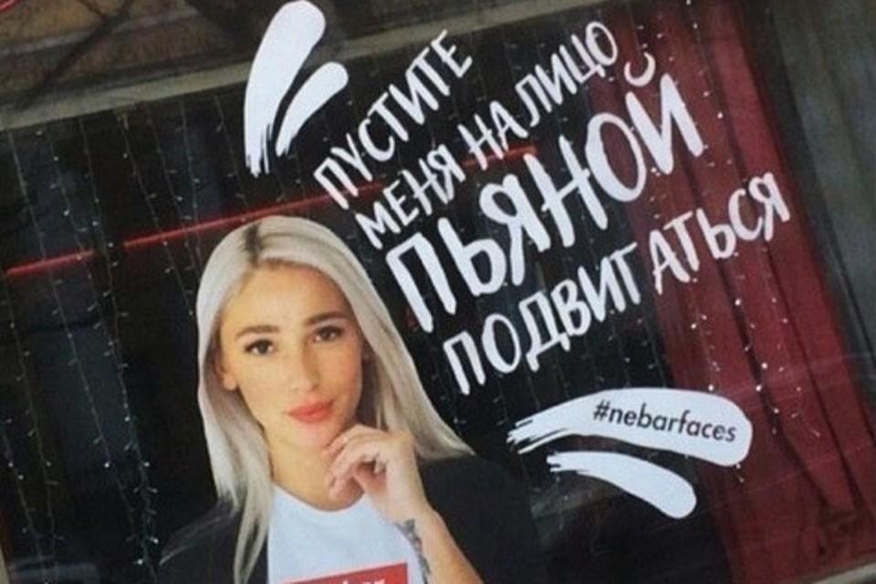Использование своего фото Ивлеева оценила в 1 млн. рублей.
