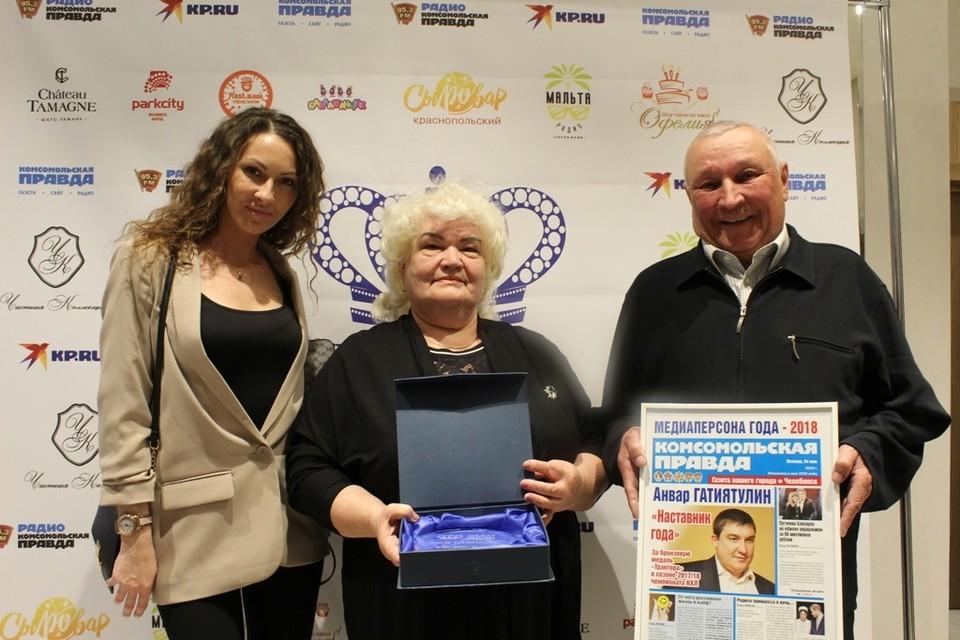Родители Анвара Гатиятулина с внучкой Яной (дочь старшей сестры Анвара) на церемонии награждения.
