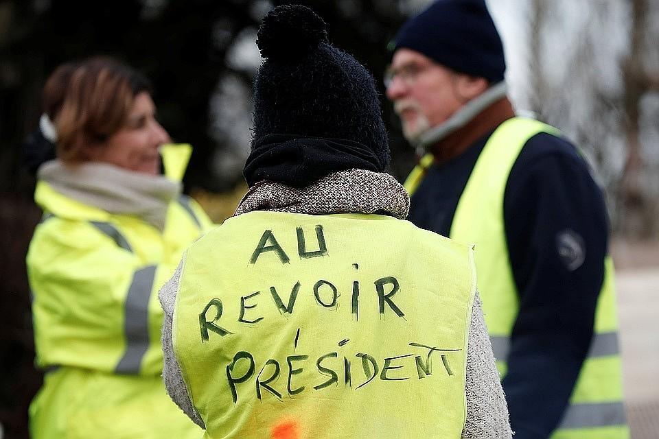 «Желтые жилеты» вышли на 29-ю акцию протеста в Париже