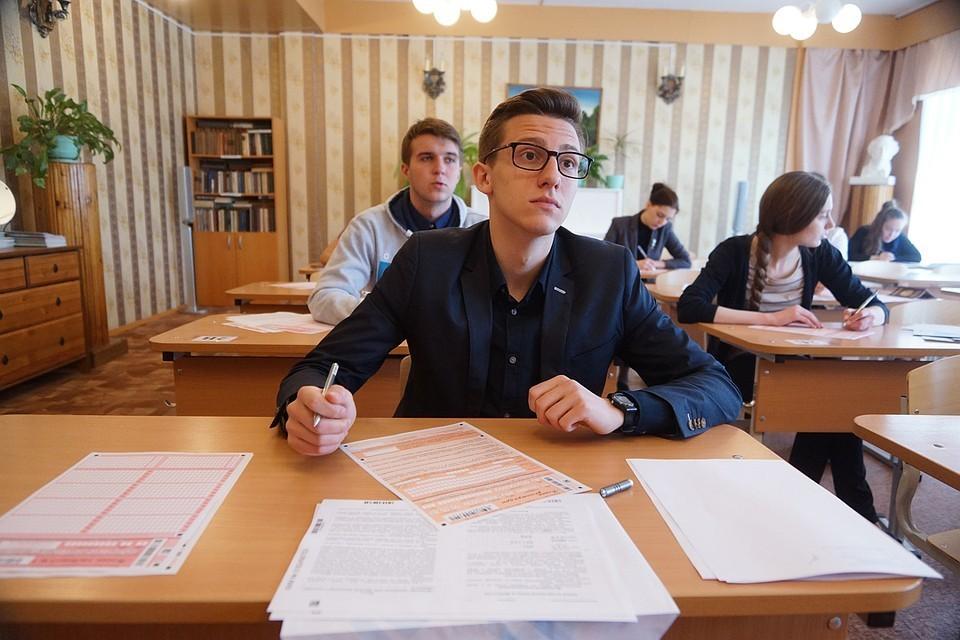 11-классники сдали самый массовый ЕГЭ — по русскому языку