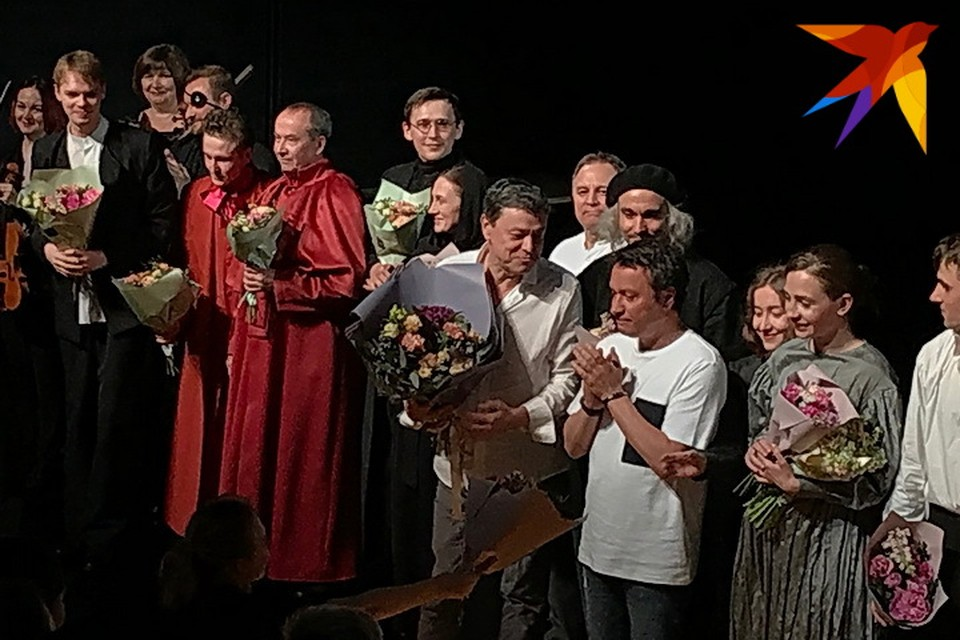 Кабала святош