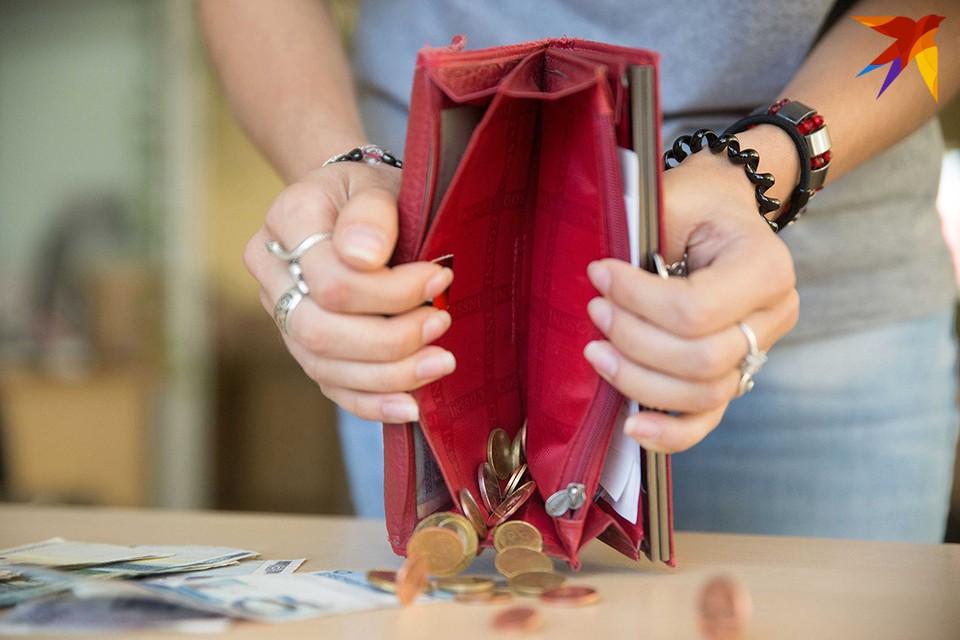 Сколько можно сэкономить на карточках с кэшбеком?