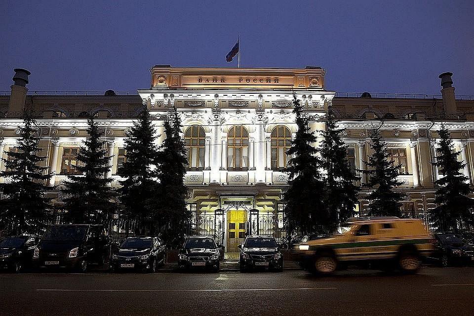 """Центробанк отозвал лицензию у """"Взаимодействия""""."""