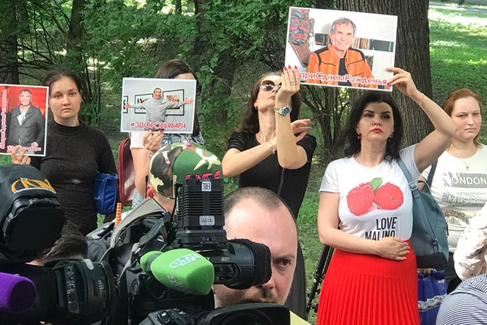 Участники фан-клуба пришли с плакатами «Здоровья Бари»