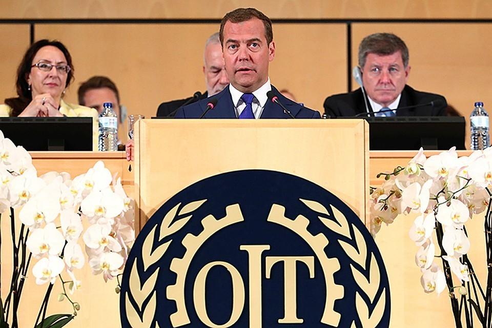 Дмитрий Медведев принял участие в Международной конференции труда