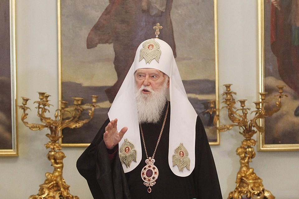 Бывший глава Украинской православной церкви Киевского патриархата (УПЦ КП) Филарет