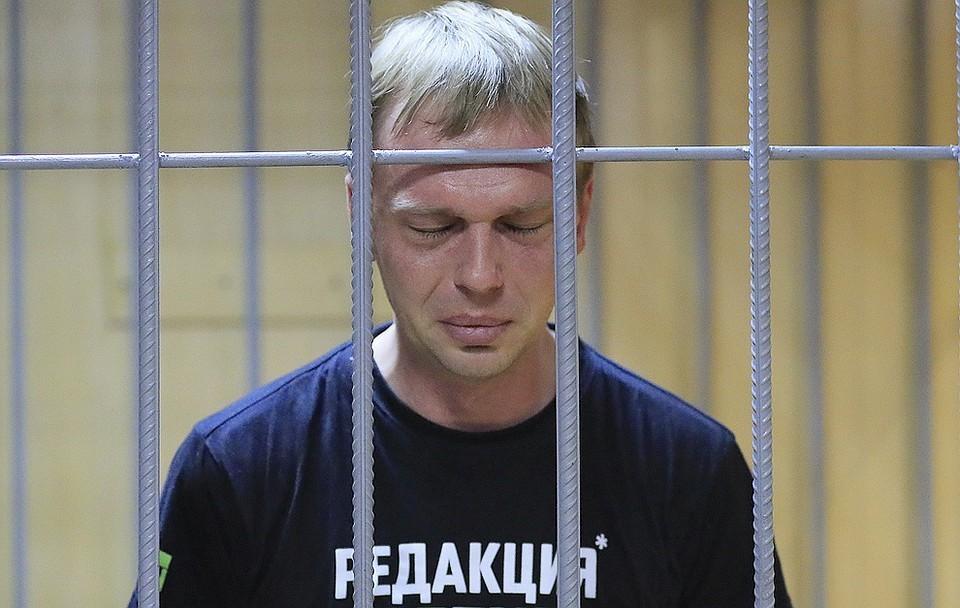 МВД направило в СК материалы расследования по действиям сотрудников полиции, которые задержали Голунова